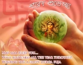 MAY MAA BLESS YOU. WITH HAPPINESS ALL THE YEAR THROUGH WISHING YOU A HAPPY DURGA PUJA