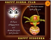 HAPPY-DURGA-PUJA-MAY-THE-FESTIVE-SEASON-BRIGHT-UP-FOR-YOU-THE-HOPES-OF-HAPPY-TIMES-AND-DREAMS-FOR-A-YEAR-FULL-OF-SMILES