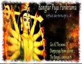 Get-all-the-news-of-durga-puja-from-all-over-the-bengali-community