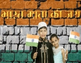 Bharat Mata Ki Jai - Republic Day