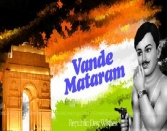 Vande Mataram, Republic Day