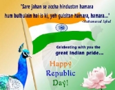 SARE JAHAN SE ACHCHHA HINDUSTAN HAMARA HUM PULBULAIN HAI IS KI, YEH GULSITAN HAMARA HAMRA , CELEBREATING WITH YOU THE GREAT INDIAN PRIDE HAPPY REPUBLIC DAY