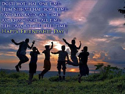 Dosti Hoti Hai. One Time. Hum Nibhate Hai. Some Time. Yaad Kiya Karo Any Time Aap Khush Rahe All Time Yahi Dua Hai Meri Life Time. Happy Friendship Day