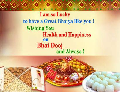 hope-this-auspicious-occasion-brings-for-you-lots-of-happiness-and-pleasant-surprises-on-bhai-dooj