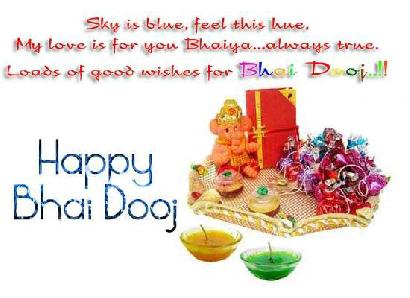 Sky-is-blue-feel-this-hue-my-love-is-for-you-bhaiya-always-true-loads-of-good-wishes-for-bhai-dooj