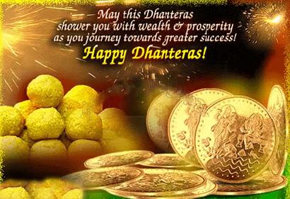 May This Dhanteras Shower You With Wealth And Prosperity As You Journey Towards Greater Success! Happy Dhanteras!