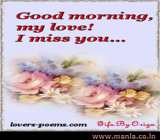 missing u sms messages - Lovelysms.com