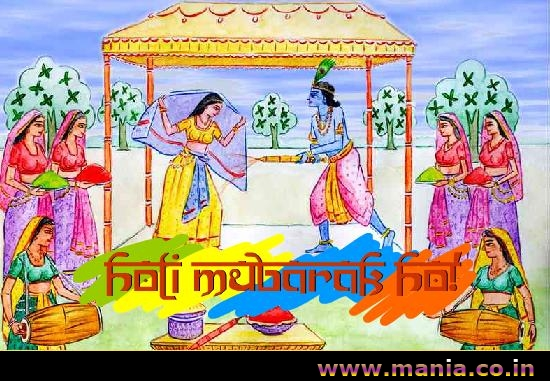 Best Latest Radha Krishna Happy Dhulandi Holi HD Images for Free Download