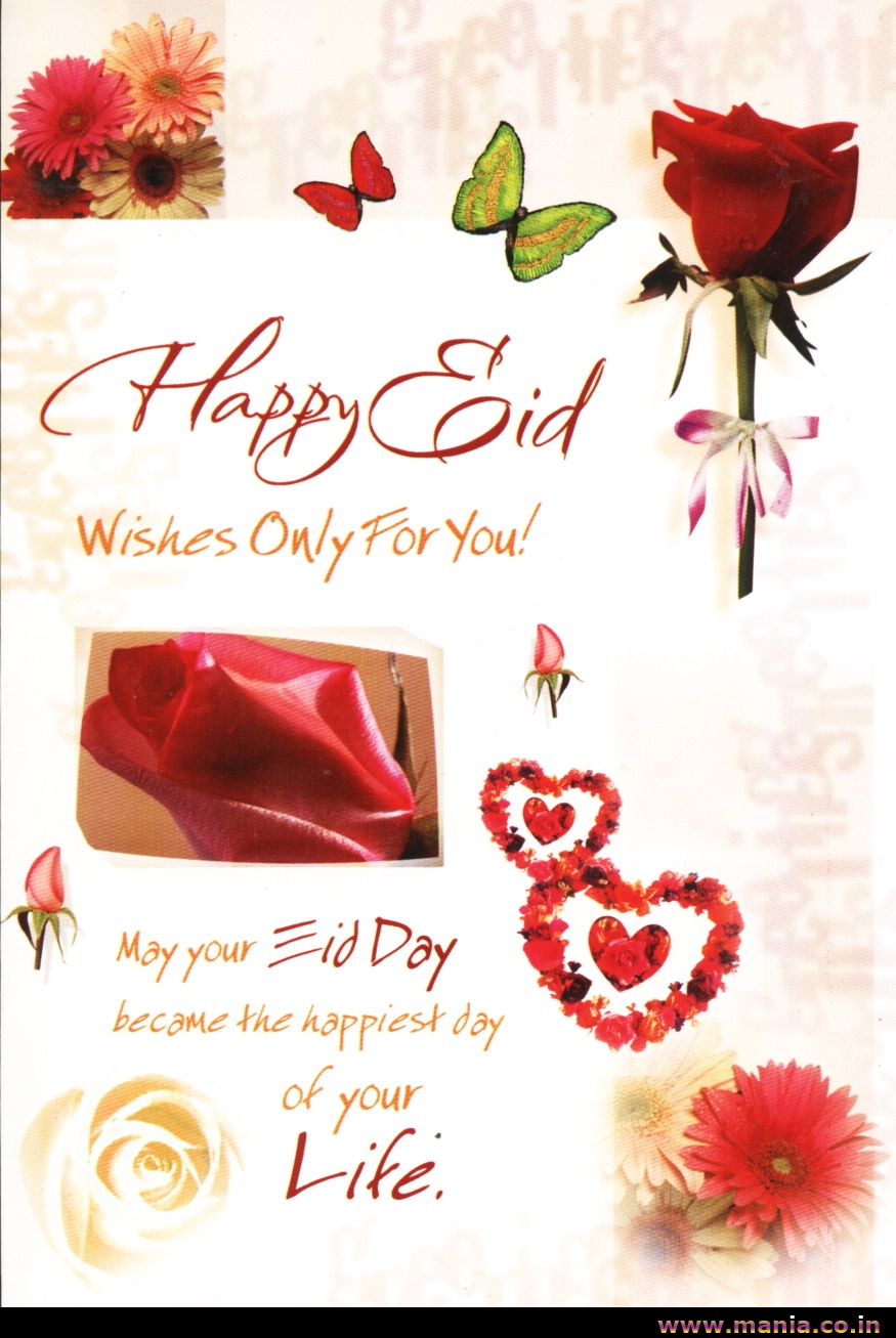 happy eid wishes only for you may your eid day become the